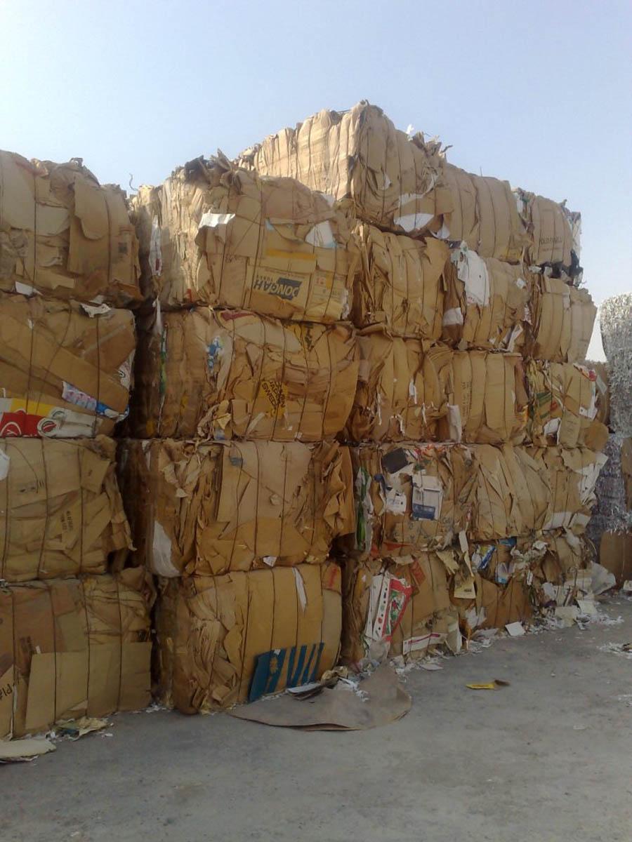 occ 11# waste