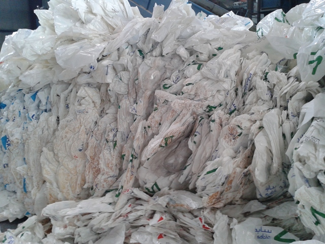LDPE Film granules bag