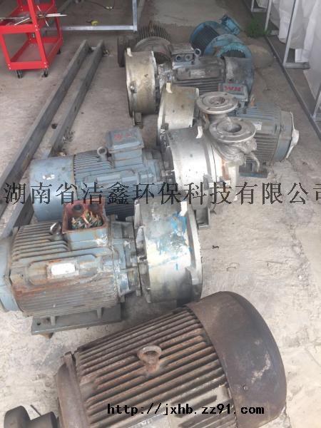 waste motor